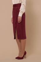 синяя юбка из замши. юбка мод. №41. Цвет: бордо купить