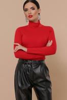 красная женская водолазка. Гольф-1. Цвет: красный купить