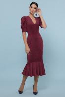 бордовое платье с воланом внизу. платье Дания к/р. Цвет: бордо цена