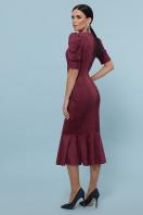 бежевое платье из замши. платье Дания к/р. Цвет: бордо в интернет-магазине