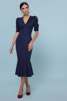 бежевое платье из замши. платье Дания к/р. Цвет: синий цена