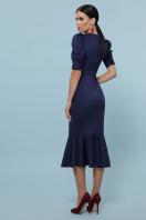 бордовое платье с воланом внизу. платье Дания к/р. Цвет: синий в интернет-магазине