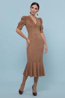 бежевое платье из замши. платье Дания к/р. Цвет: бежевый купить