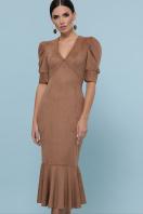 бежевое платье из замши. платье Дания к/р. Цвет: бежевый цена