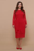 красное платье батал. платье Марика-Б д/р. Цвет: красный купить