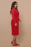 красное платье батал. платье Марика-Б д/р. Цвет: красный цена