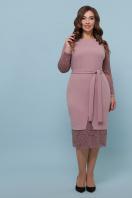 красное платье батал. платье Марика-Б д/р. Цвет: лиловый купить