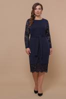 красное платье батал. платье Марика-Б д/р. Цвет: синий купить