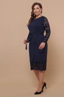 красное платье батал. платье Марика-Б д/р. Цвет: синий цена