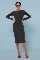 коричневое платье из ангоры. платье Габриела д/р. Цвет: шоколад купить