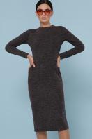 изумрудное платье с карманами. платье Габриела д/р. Цвет: шоколад цена