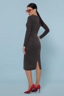 изумрудное платье с карманами. платье Габриела д/р. Цвет: шоколад в интернет-магазине
