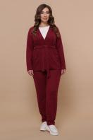 бордовый костюм для полных женщин. Костюм Трейси-Б. Цвет: бордо цена