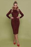 коричневое замшевое платье. платье Таяна д/р. Цвет: коричневый купить