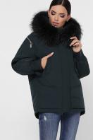куртка цвета хаки с мехом. Куртка М-74. Цвет: 13-изумруд цена