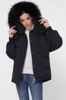 куртка цвета хаки с мехом. Куртка М-74. Цвет: 14-т.синий купить