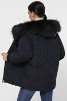 куртка цвета хаки с мехом. Куртка М-74. Цвет: 14-т.синий цена