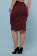 батальная синяя юбка. юбка мод. №20-1 Б. Цвет: бордо цена