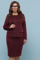 батальная синяя юбка. юбка мод. №20-1 Б. Цвет: бордо в Украине