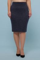 батальная синяя юбка. юбка мод. №20-1 Б. Цвет: синий купить
