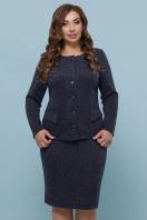 батальная синяя юбка. юбка мод. №20-1 Б. Цвет: синий в Украине