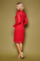 кружевное синее платье. платье Сания д/р. Цвет: красный цена