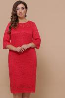 лиловое платье больших размеров. платье Сания-Б 3/4. Цвет: красный купить