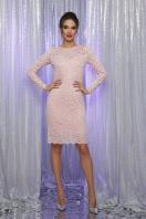 кружевное синее платье. платье Сания д/р. Цвет: персик цена