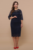 синее платье для полных женщин. платье Сания-Б 3/4. Цвет: синий купить