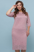 лиловое платье больших размеров. платье Сания-Б 3/4. Цвет: лиловый купить