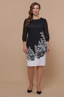 батальное черно-белое платье. Цветы черно-белые платье Талса-1Б д/р. Цвет: черный купить