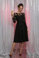 черное платье с прозрачными рукавами. платье Евангелина д/р. Цвет: черный купить