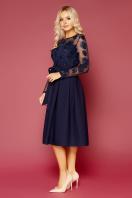 черное платье с прозрачными рукавами. платье Евангелина д/р. Цвет: синий купить