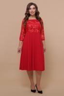кружевное платье батал. платье Тифани Б д/р. Цвет: красный купить