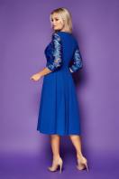 нарядное бежевое платье. платье Тифани д/р. Цвет: электрик цена