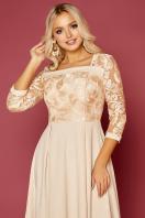 нарядное платье цвета электрик. платье Тифани д/р. Цвет: бежевый цена