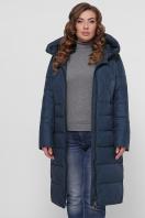 изумрудная куртка больших размеров. Куртка М-123. Цвет: 08-изумруд купить