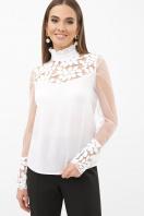 блузка черного цвета с прозрачными рукавами. блуза Соломея д/р. Цвет: белый купить
