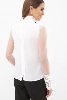 блузка черного цвета с прозрачными рукавами. блуза Соломея д/р. Цвет: белый цена