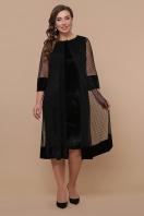 черное платье для полных с накидкой. платье Элеонора-Б б/р. Цвет: черный купить
