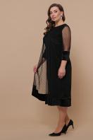 черное платье для полных с накидкой. платье Элеонора-Б б/р. Цвет: черный цена