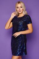 золотистое мини платье. платье Ираида к/р. Цвет: черный-электрик купить