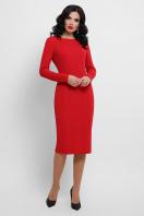 красное платье с открытой спиной. платье Викси д/р. Цвет: красный купить