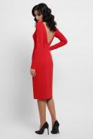 красное платье с открытой спиной. платье Викси д/р. Цвет: красный цена