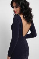 красное платье с открытой спиной. платье Викси д/р. Цвет: синий цена