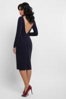 красное платье с открытой спиной. платье Викси д/р. Цвет: синий в интернет-магазине