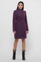 зимнее фиолетовое пальто. Пальто П-333-з. Цвет: 2106-фиолетовый цена
