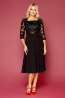 кружевное платье батал. платье Тифани Б д/р. Цвет: черный купить