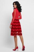 платье цвета электрик с сеткой. платье Алина д/р. Цвет: красный цена