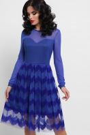 платье цвета электрик с сеткой. платье Алина д/р. Цвет: электрик цена